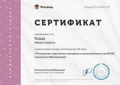 Natalija Vukas - certifikat za opravljen tečaj Psihologija, pedagogika in metodika v osnovni šoli.