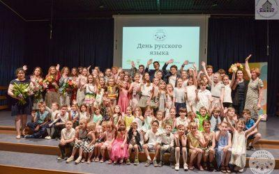 Skoraj 150 naših učencev ustvarjalno zaključilo šolsko leto