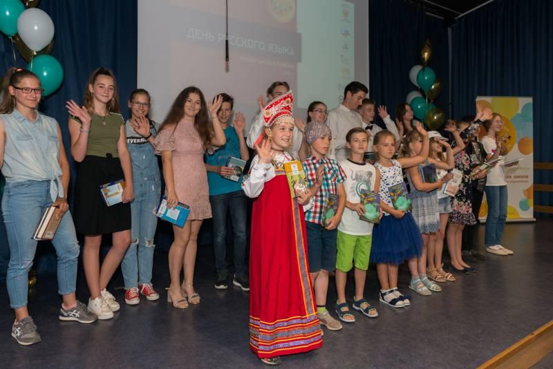 Dan ruskega jezika 2018