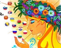Kreativni natečaj za otroke in mladino »SLOVANSKI SVET SKOZI OTROŠKE OČI«