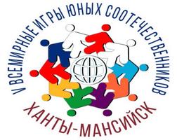 V. Svetovne igre mladih